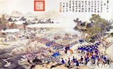 In 1788 a large Qing army was sent south to restore Lê Mẫn Đế (Lê Chiêu Thống) to the Vietnamese throne. They succeeded in taking Thăng Long (Hà Nội, Hanoi) and putting Emperor Lê Chiêu Thống back on the throne.<br/><br/>  This situation did not last long as the Tây Sơn leader, Nguyễn Huệ, launched an attack against the Qing forces while they were celebrating the Chinese New Year festival of the year 1789. The Chinese were completely defeated and Nguyễn Huệ was proclaimed Emperor Quang Trung of Vietnam, although he also agreed to pat tribute to the Qing court to avoid further invasions.<br/><br/>  The painting is from the 'Ten Great Campaigns' series produced by Jesuit missionaries at the Qing Court including Giuseppe Castiglione, Jean-Denis Attiret, Ignace Sichelbart and Jean Damascene. The engravings were executed in Paris under the direction of Charles-Nicolas Cochin of the Académie Royal at the Court of Louis XVI and the individual engravers include Le Bas, Aliamet, Prevot, Saint-Aubin, Masquelier, Choffard, and Launay.